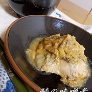 我が家の鯖の味噌煮