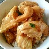 鶏胸肉の生姜焼き丼