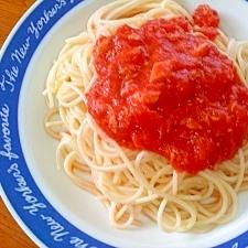 夏にぴったり!!ホールトマトとツナの冷製パスタ