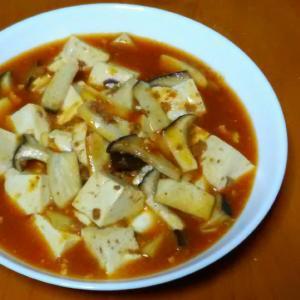 エリンギ入りマーボー豆腐