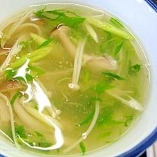 キノコと生姜の中華スープ