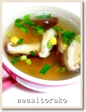 塩だしつゆで♡しいたけスープ