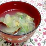 アサリとネギのスープ