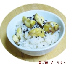 ☆簡単☆栗ご飯