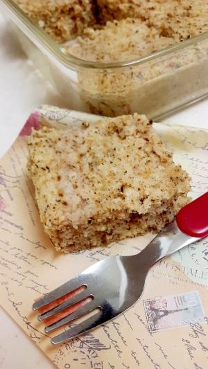 簡単!ジャスミンティーと米粉のふわふわ蒸しケーキ♪