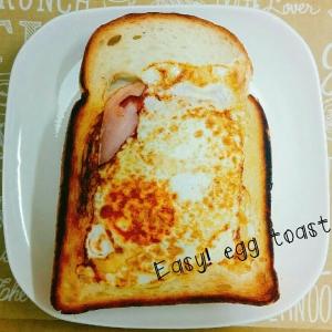 フライパンで♪簡単!卵トースト