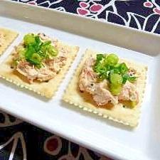 鮭フレークとクリームチーズで簡単美味なオードブル♪