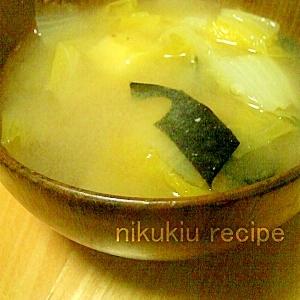 じゃがいも・白菜・かじめ(海草)の味噌汁