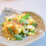 アミエビ入りの野菜と卵料理