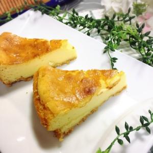 我が家の自慢レシピ♡濃厚チーズケーキ♡