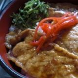 お昼はどんぶり!  「豚ロース丼(さっぱりタレ)」