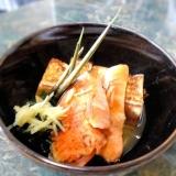 魚のおかず★鮭と豆腐の焼きびたし