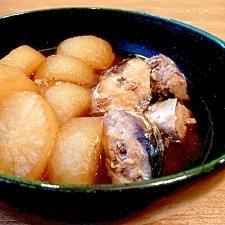 圧力鍋で簡単一品☆大根と鯖缶の煮物