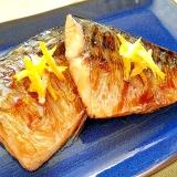 サバの文化干しで☆サバの柚子胡椒照り焼き