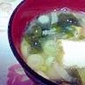 混合削りと花かつおで減塩味噌汁、厚揚げと生わかめ♪