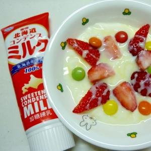 ☆カラフル♪ いちごミルクチョコヨーグルト☆