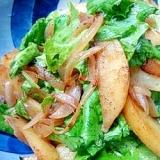 ジャーマンポテト風サラダ