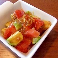アボカドとトマトの醤油麹和え