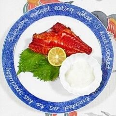 赤魚のみりん漬けのグリル焼き