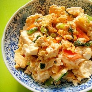 小松菜入り☆和風炒り豆腐