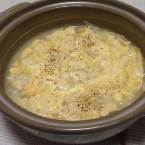 高野豆腐de玉子雑炊♪