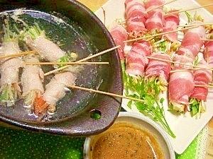 豚バラ肉巻き野菜の☆おもてなし鍋