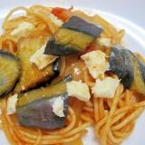 茄子とモツァレラチーズのパスタ