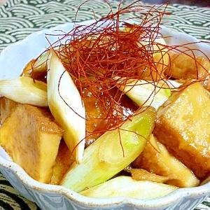 ご飯がススム☆厚揚げとネギの炒め物