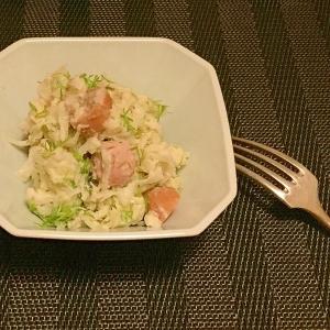 里芋とウインナーソーセージのポテサラ