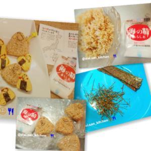 【おにぎり】玄米と押し麦の塩むすび キャラ弁