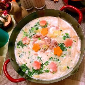 春菊とラムしゃぶの柚子胡椒豆乳うどん