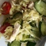 キャベツ胡瓜トマトチキンのサラダ
