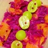 減塩☆紫キャベツのフルーティーマリネ