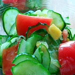 熱中症対策に!超簡単キュウリとトマトの塩レモン和え