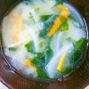 にんじんとたまねぎとわかめのお味噌汁