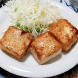 ポン酢で簡単!揚げ出し豆腐?ステーキ?