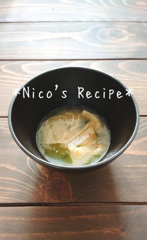 大根と長芋の味噌汁