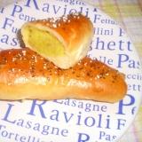 ほっこり秋の味覚☆おさつパン