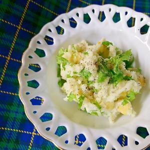 コーンとわさび菜のポテトサラダ