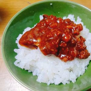 美味しく肉味噌ご飯!