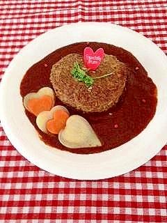 バレンタインハンバーグ&デミグラスチョコソース