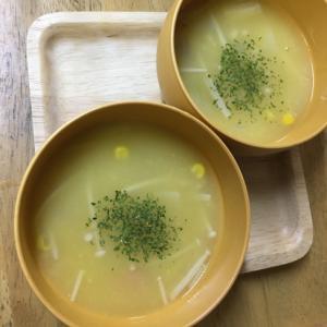コーンスープの素2人分をカサ増し。