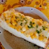 【うま塩】コーンととチーズのトースト