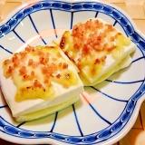 はんぺんのハムマヨチーズ焼き