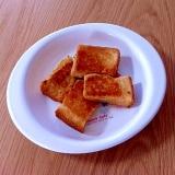 離乳食完了期♪きなこのフレンチトースト☆
