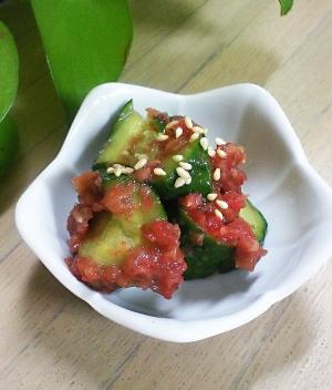 カンタン✿さっぱり✿夏の副菜/キュウリの梅合え