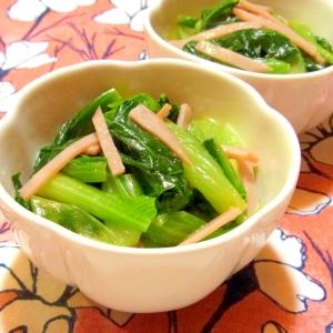 小松菜とハムの辛子醤油ドレッシング和え
