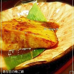 かじきまぐろの柚子胡椒バターソース.:*☆