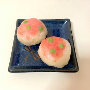 ライスペーパー 包み 桜でんぶのせ 握り寿司 ♪