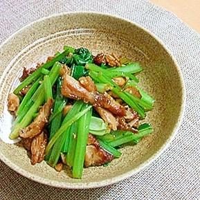 小松菜とフライドチキンの炒め物